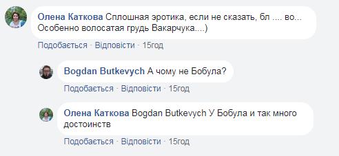 """""""Бобуленский!"""" Фото """"идеального"""" кандидата в президенты"""