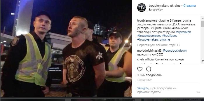 """Фанів """"Ліверпуля"""" побили у Києві: стало відомо, хто"""