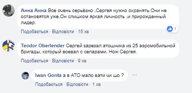 Кого вбив Стерненко під час замаху