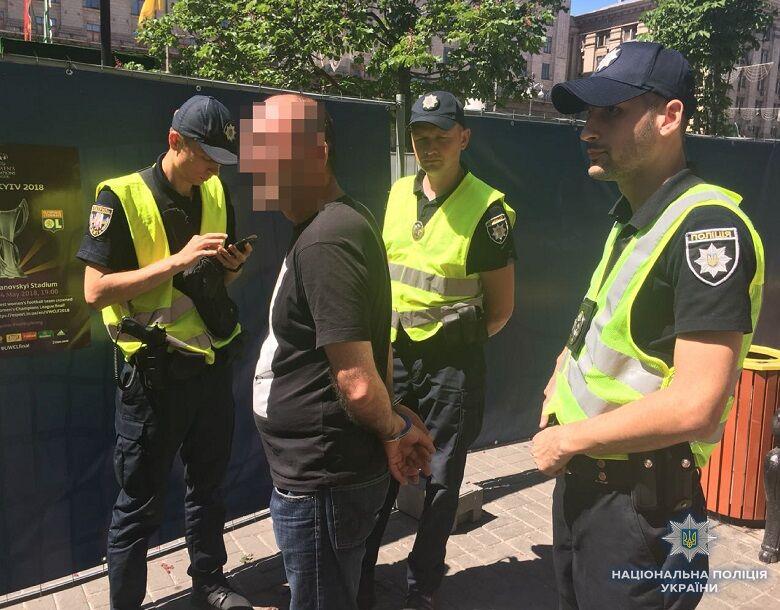 Піймали злодіїв, які пограбували іноземку на фіналі ЛЧ