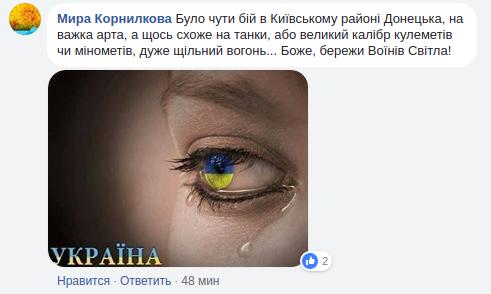 Волонтер повідомив про втрати ЗСУ на Донбасі