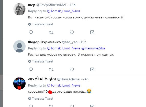 """Растолстелый """"отец ДНР"""" засветился в России"""