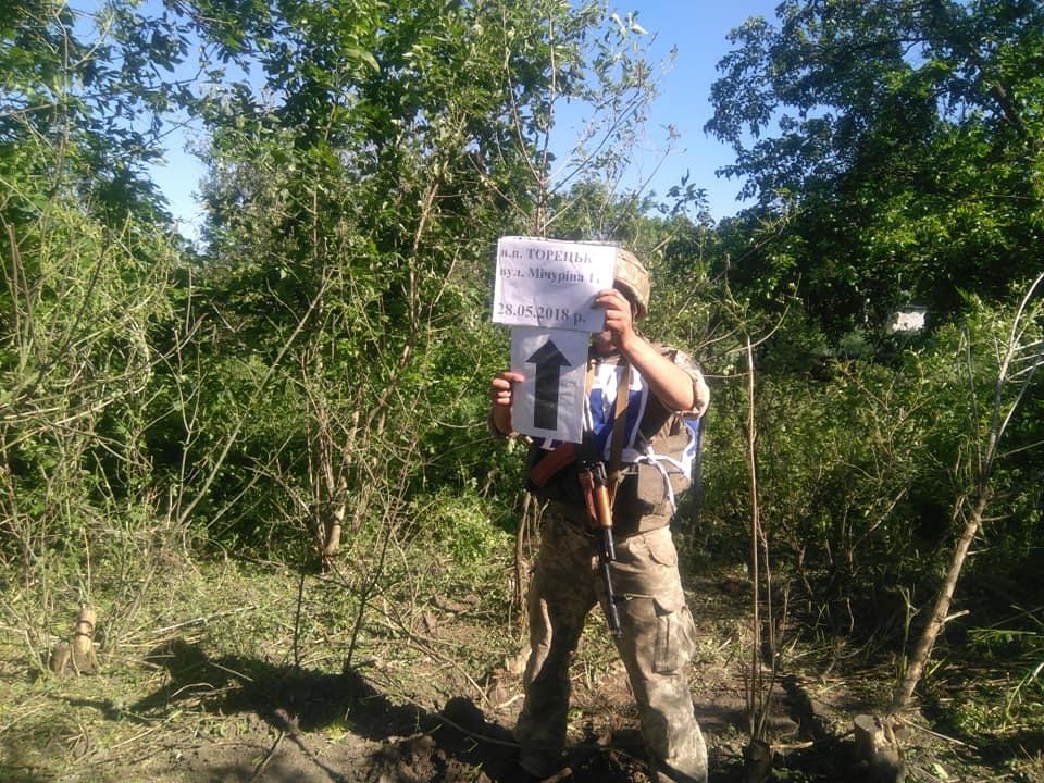 Убийство ребенка на Донбассе: подробности трагедии