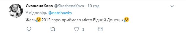 Показали різницю між Києвом і Донецьком