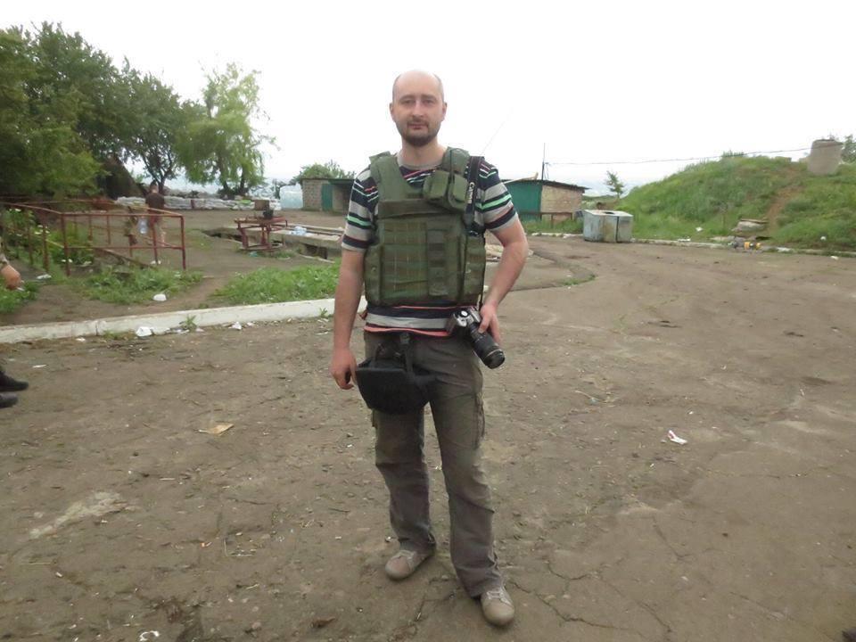В Киеве убили Бабченко: факты из жизни журналиста