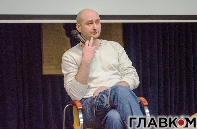 У Києві вбили Бабченка: факти з життя журналіста