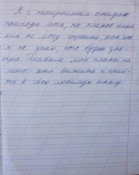 """""""Главное - выжить"""": о чем пишут дети с Донбасса"""