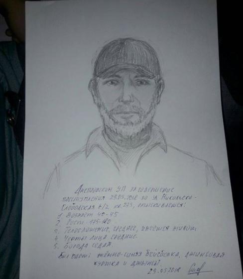 Вбивство Бабченка: складено фоторобот підозрюваного