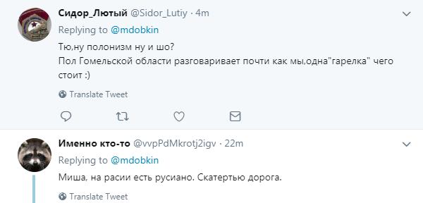 """""""От не рабов"""": Добкин поглумился над украинским языком"""