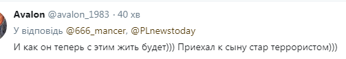 """Пропагандист """"ДНР"""" насмішив сюжетом про Донбас"""