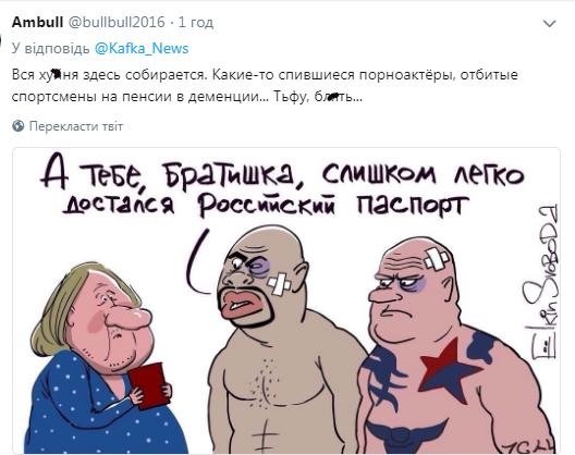 """""""Захисник російськомовних"""" Монсон повеселив мовою"""
