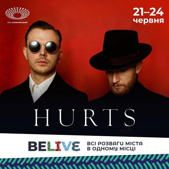 На фестивале в Киеве выступит британская группа Hurts