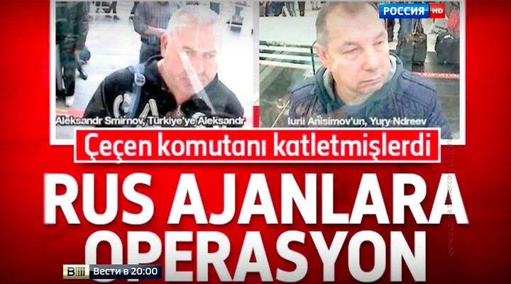 Вбивство Бабченка: у Києві засікли кілера ФСБ