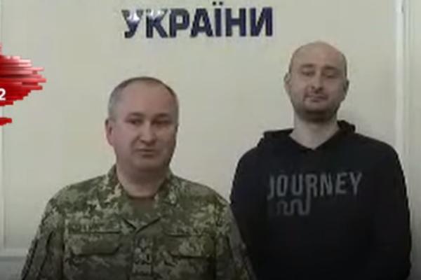 """Бабченко - """"воскрес""""! Як так сталося?"""