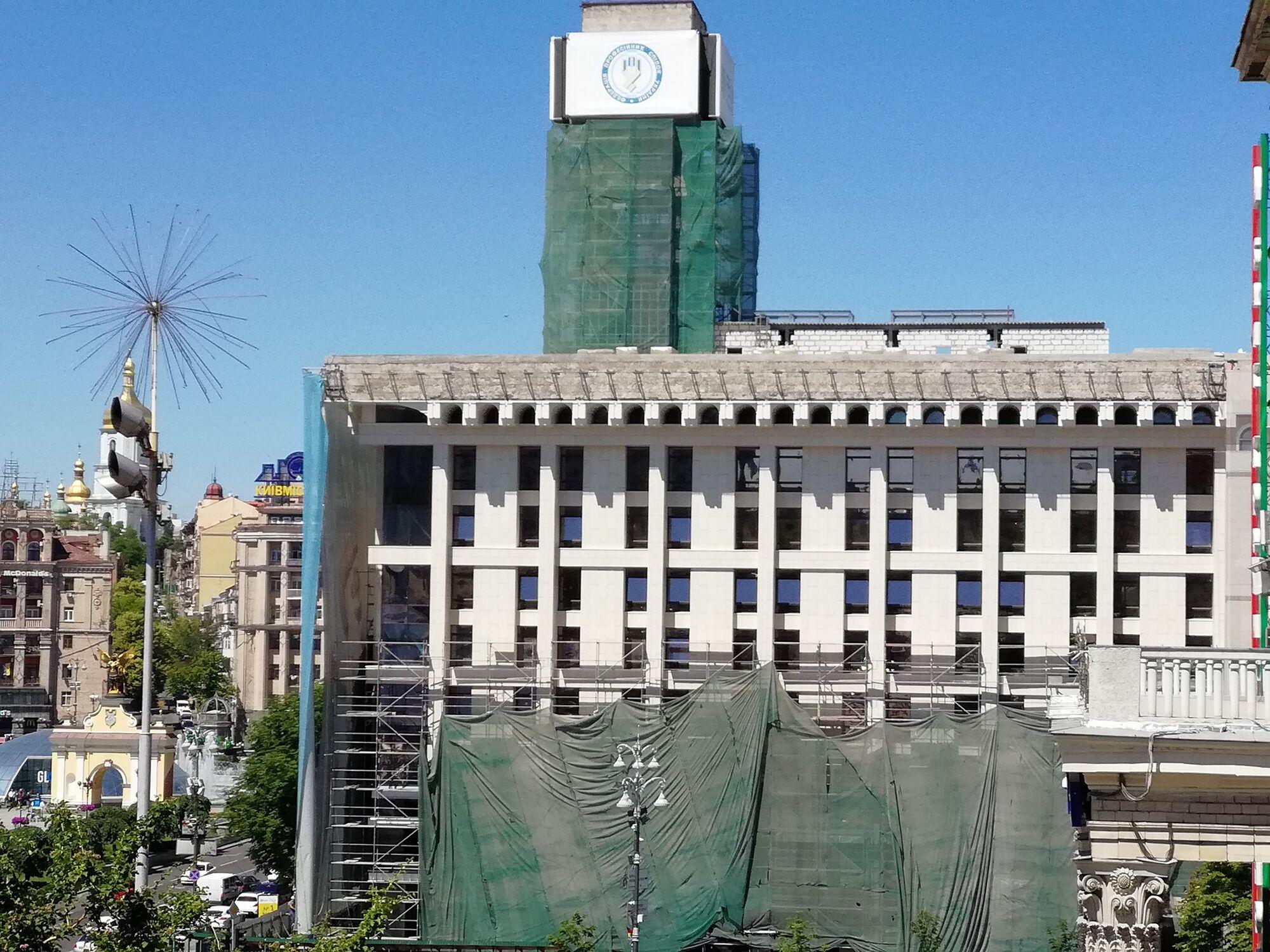 В Киеве показали новый фасад Дома профсоюзов