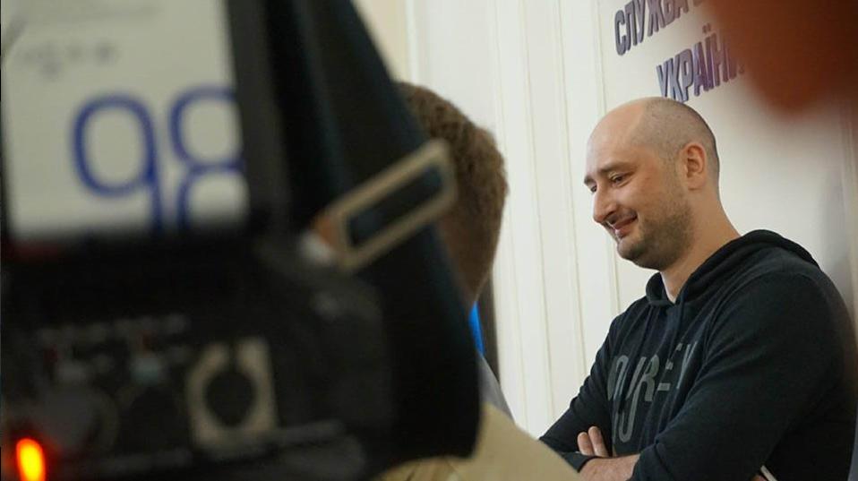 Журналіст Бабченко живий: подробиці спецоперації СБУ