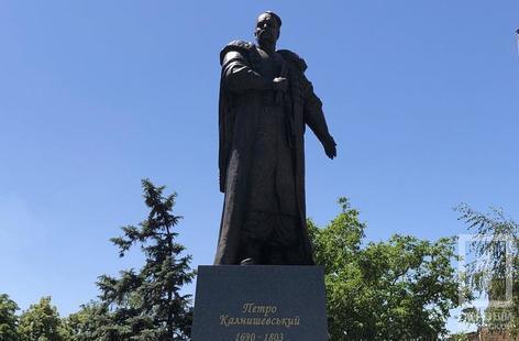 У Кривому Розі відкрили пам'ятник отаману Запорізької Січі