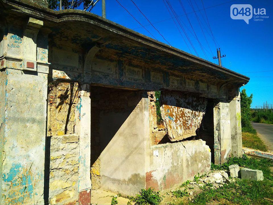 Одеса втратила унікальний пам'ятник архітектури
