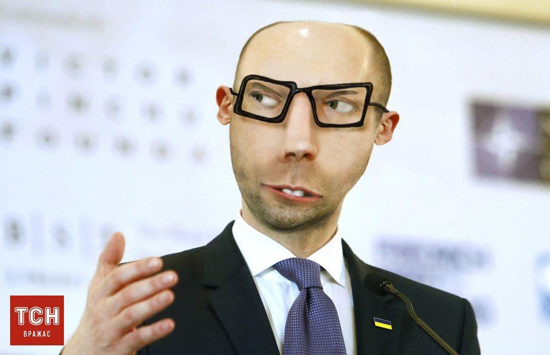 """""""Фото"""" політиків очима дітей"""