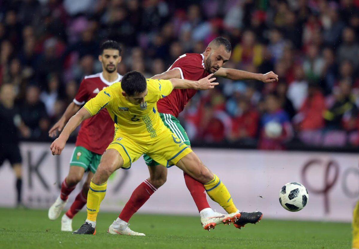 Марокко - Украина