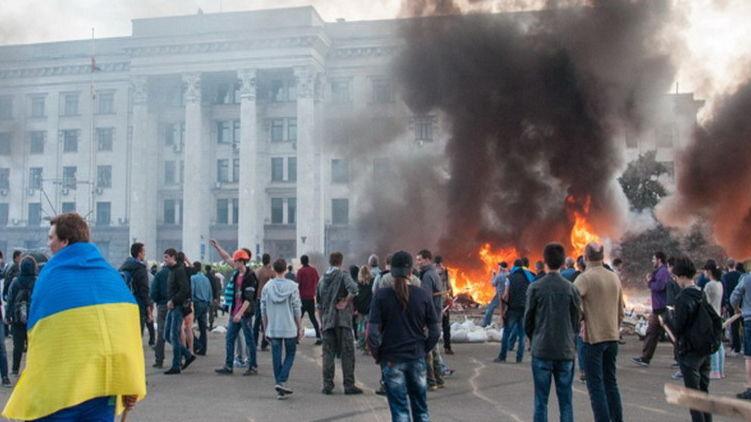 2 травня 2014 в Одесі