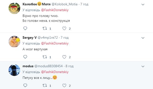 Захарченко высмеяли за клоунский наряд