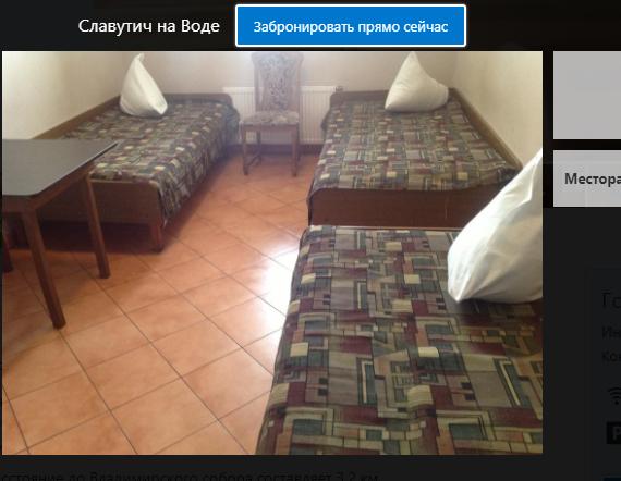 Так выглядят апартаменты за 18 тысяч гривен