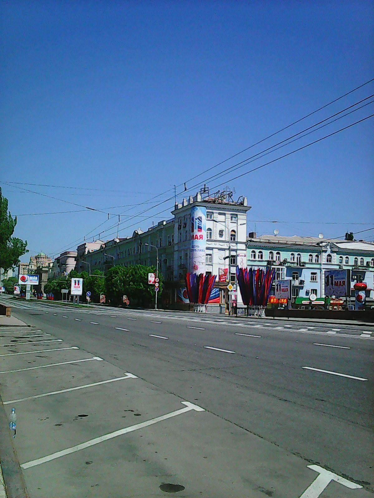 Блогер показав Донецьк перед Днем перемоги