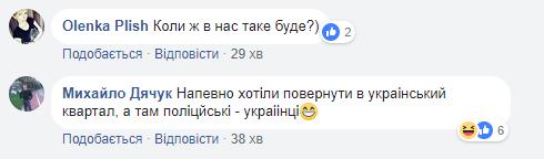 Митинги пропагандистов РФ