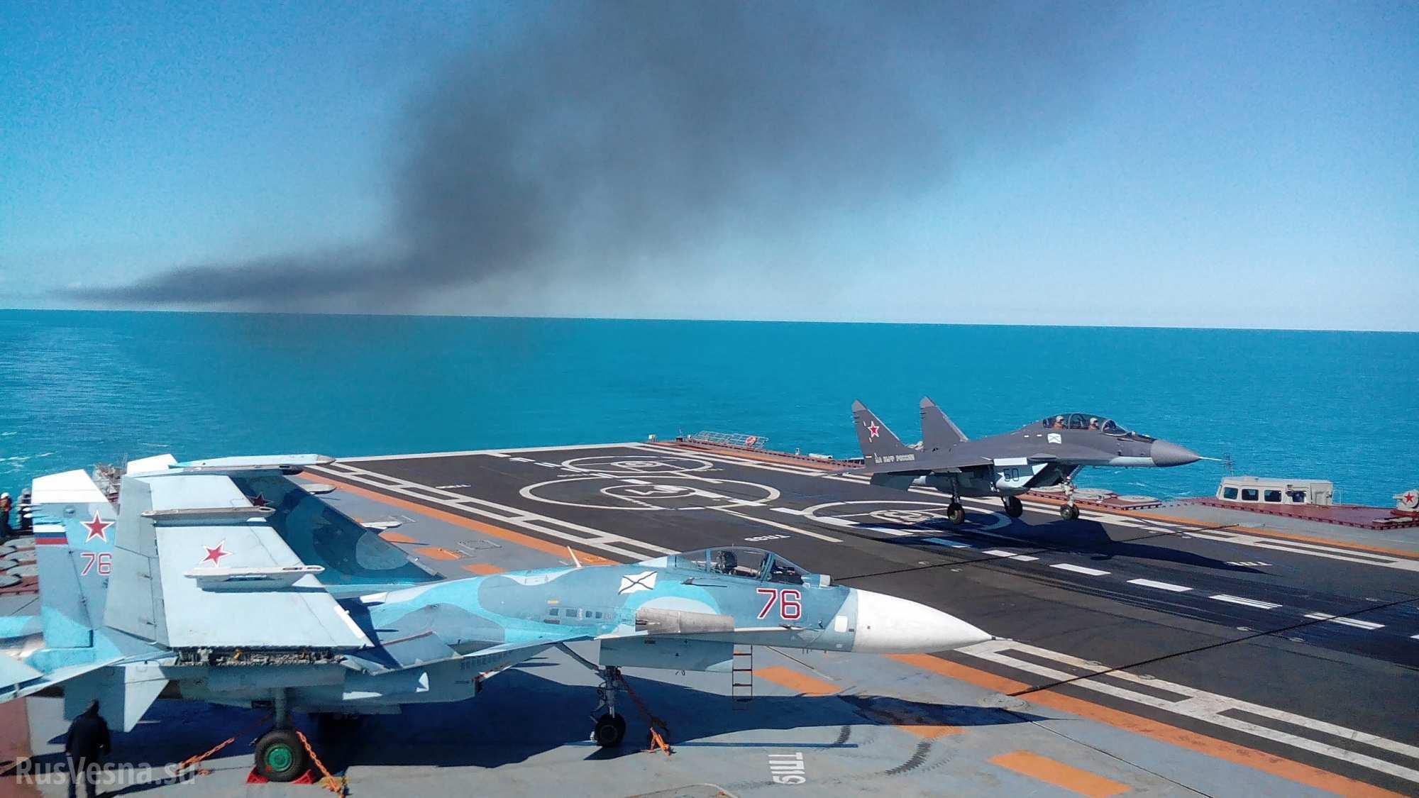 """Кремль выкинет $1 млрд на """"дымящееся корыто"""" """"Адмирал Кузнецов"""""""