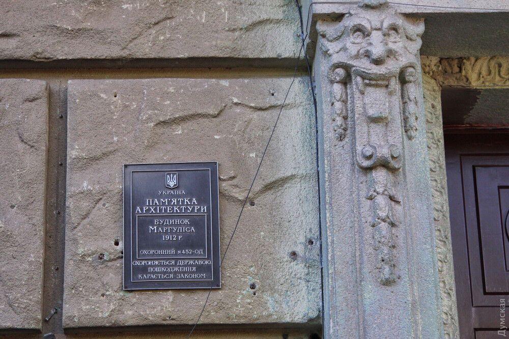 Скандал в Одессе: историческое здание испортили ради пандуса