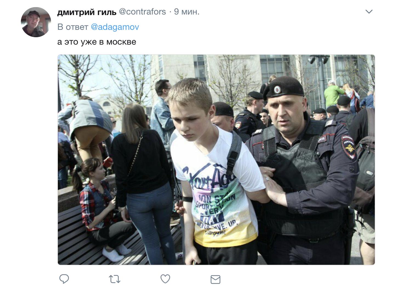 """В РФ на мітингах """"Він нам не цар"""" затримали дітей"""