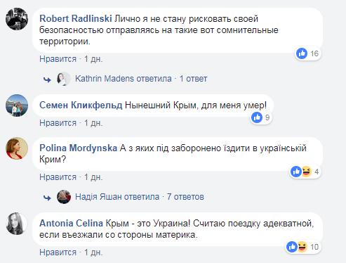 В Одесі розгорівся скандал через Крим