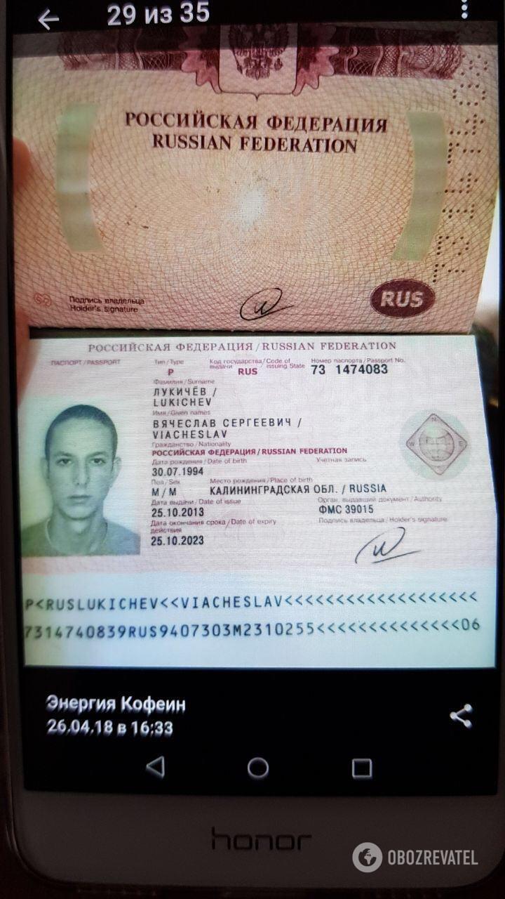 """""""Наказать б*ндеровца"""": задержаны обидчики киборга из Киева"""