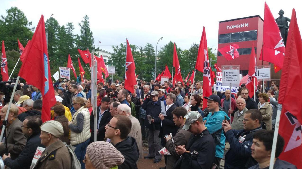 Мітинг в Москві