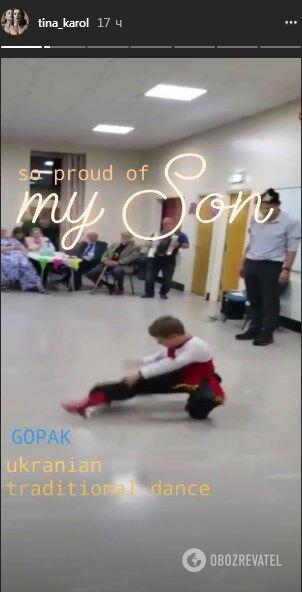 Сын Кароль исполнил в Лондоне знаковый для Украины танец