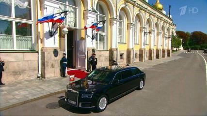Путін вступив на посаду президента Росії
