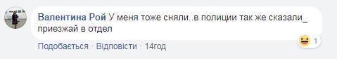 Номер за 500 грн: у Києві розповіли про схему злодіїв