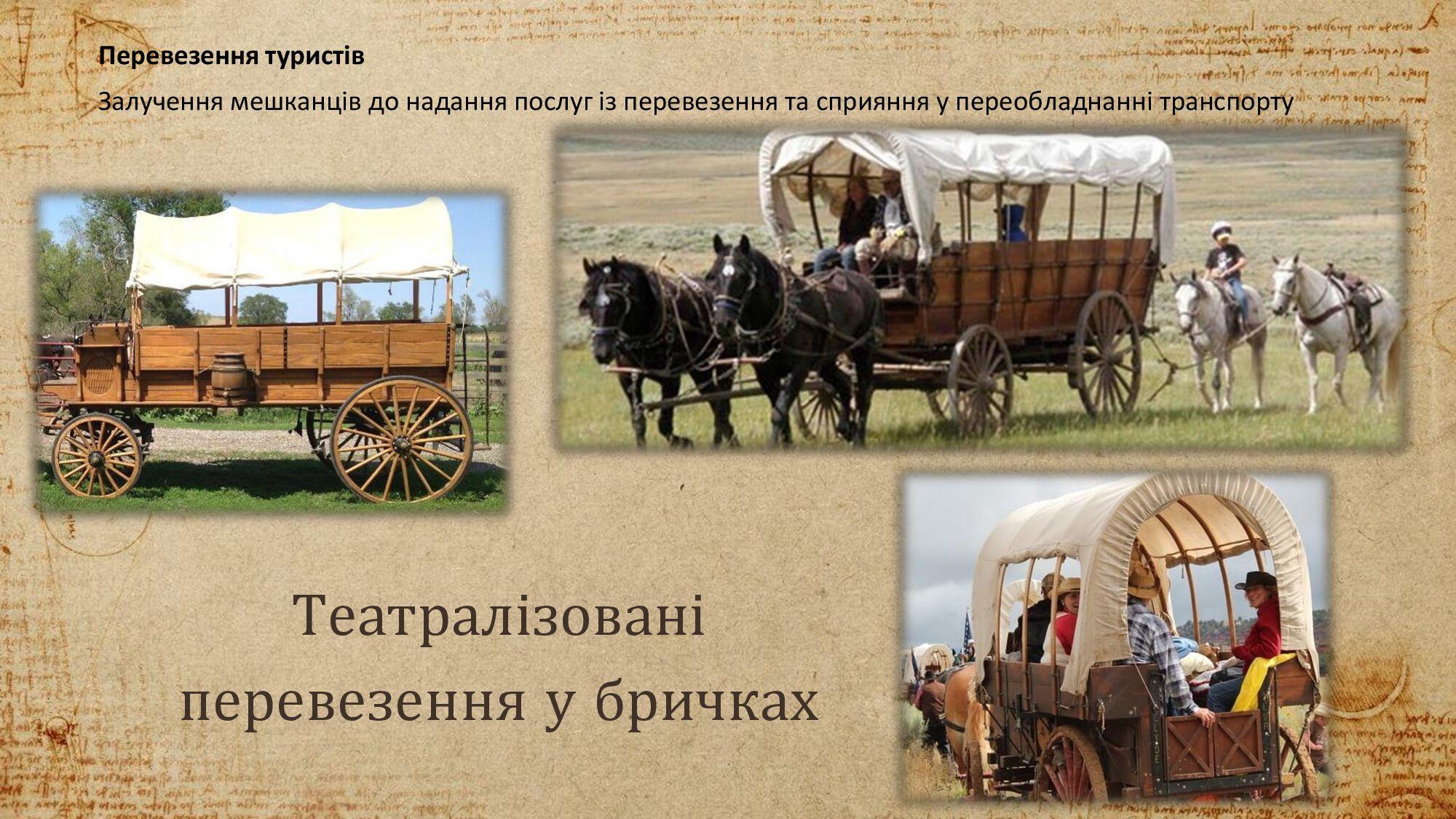 На Львівщині з'явиться ковбойський містечко в стилі Дикого Заходу