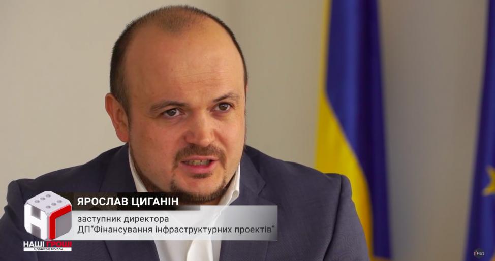 """Бізнесмен з Донбасу: що відомо про господаря """"вертолітного майданчика"""" Януковича"""