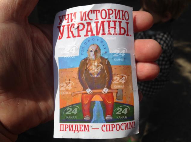 """""""Прийдемо - запитаємо"""": Луганськ попередили про повернення України"""