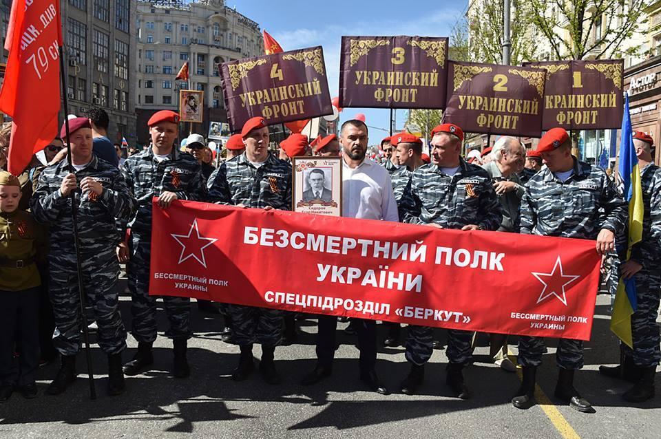 """Захарченка, який втік до Росії, побачили в рядах """"Безсмертного полку"""""""
