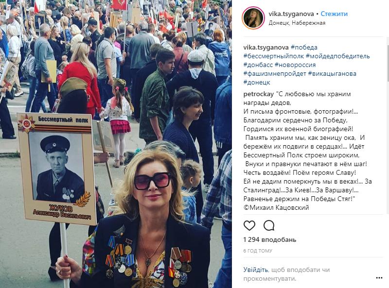"""Російські зірки почали прибувати в """"Л/ДНР"""": на кого чекають"""