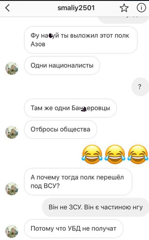 """Курсант ЗСУ оскандалився словами про """"бан*ерівців"""""""