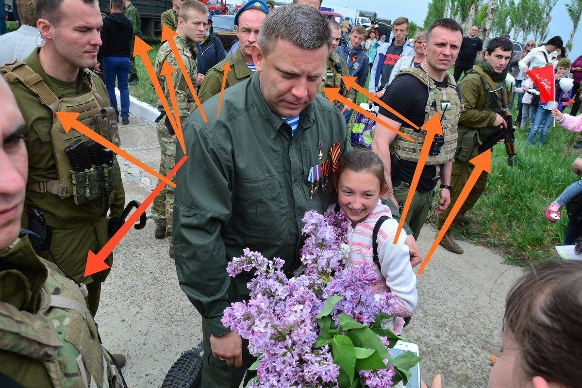 Захарченко рассмешил странным фото с ребенком
