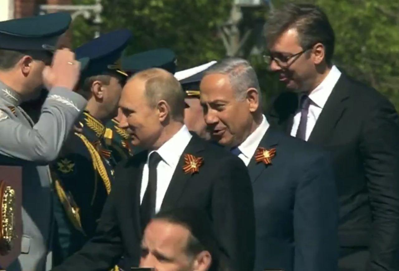 Путин с Нетаньяху и Вучичем