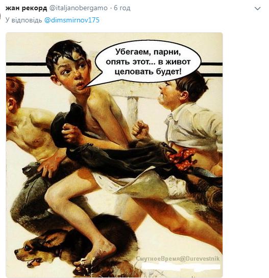 """""""Пыня проказник"""": Путин поцеловал мальчика"""