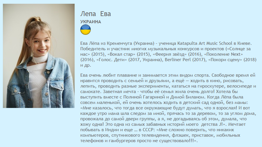 Украинская певица отправилась в оккупированный Крым