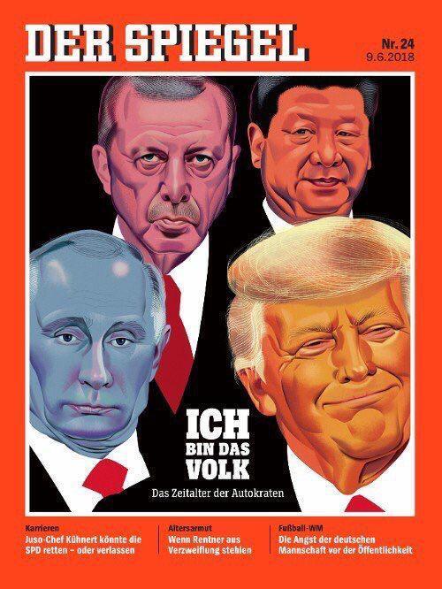 """""""Путин труп?"""" Немецкий журнал удивил изображением"""