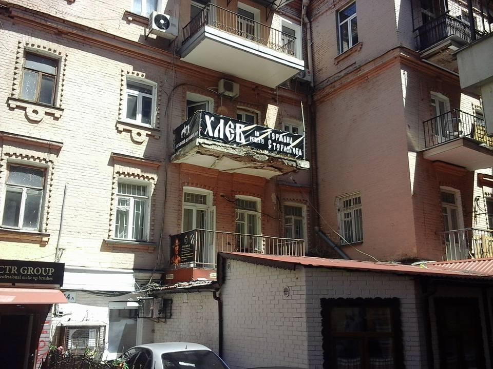 В Киеве скандал из-за магазина миллионера из РФ